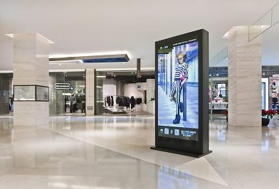 Paperless advertising drives down costs for retail